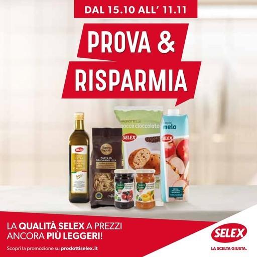 Volantino Gala Supermercati A Perugia Offerte E Negozi Volantinofacile It